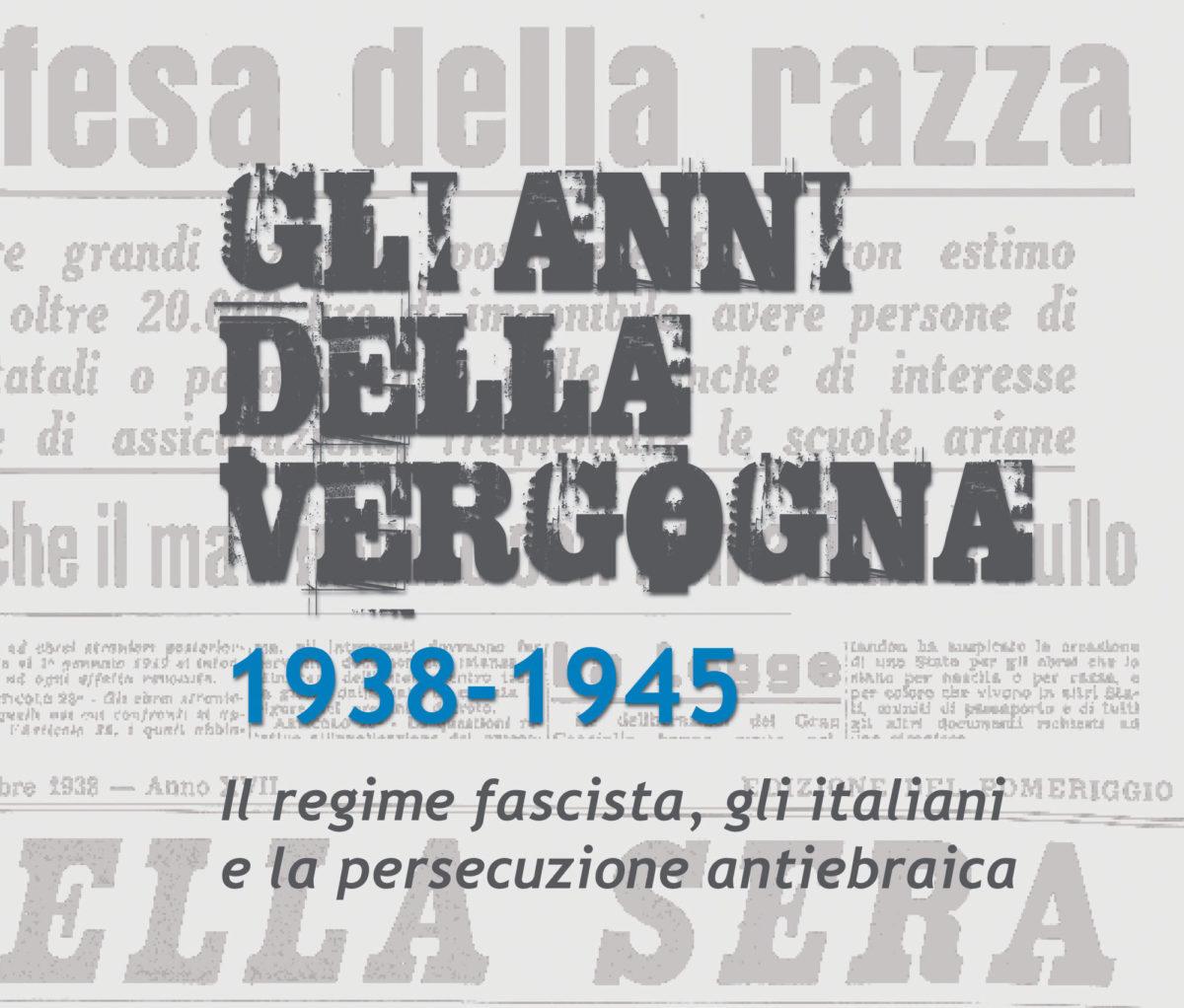 """L'esclusione del diverso: giovedì 17 la presentazione del libro """"Gli anni della vergogna 1938-1945"""""""