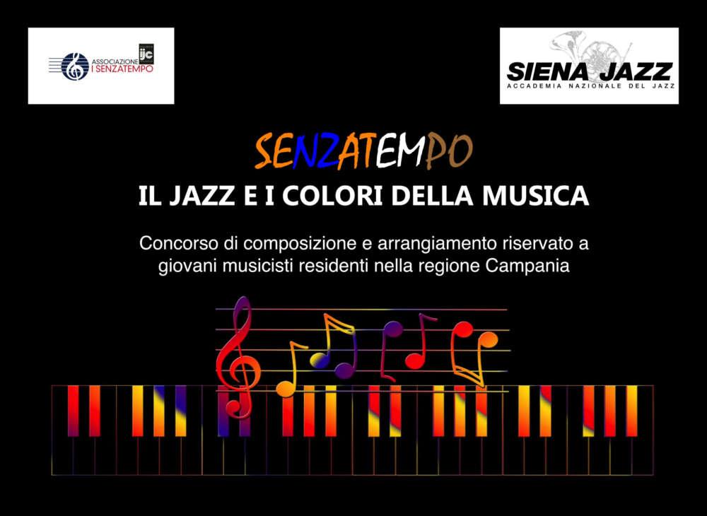 """""""Il jazz ed i  colori della musica"""", il concorso per i giovani musicisti campani"""
