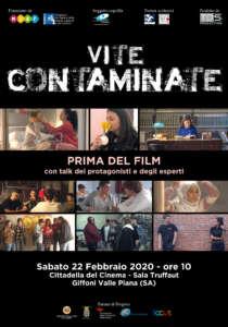 """Cittadella del cinema di Giffoni Valle Piana: la prima di """"V"""